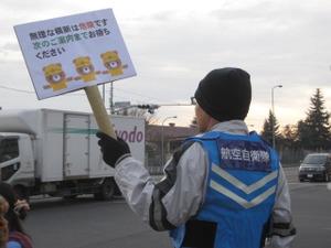 20120115_yokota_marason_001