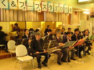 2008_bonsan_concert_009
