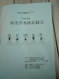 20082_005_2