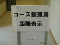 2009024_003_2