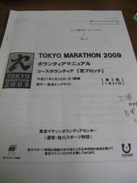 2009024_013