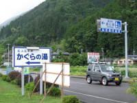 20100626_002