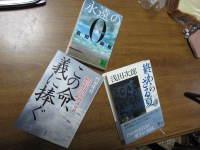 201008_book3