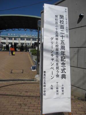 20100926_nagasyo_001