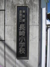 20100926_nagasyo_002