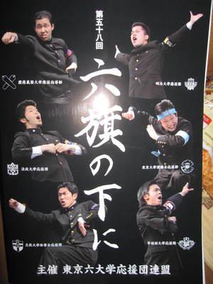 20110618_rokki_panhu_002