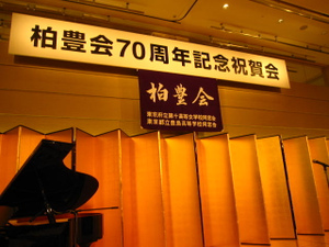 20111016_toshima_hakuhoukai_003