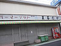 20120307_001