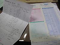 20120310_002
