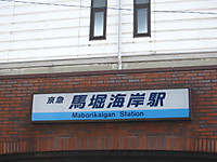 20120526_miwatei_003