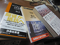 20120815_szk_farm_007