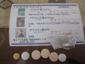 20121006_ikaiyou_kaihuku_001