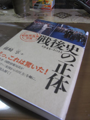 20121002_book