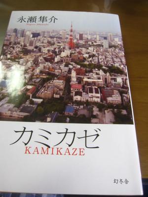 20121228_book_nouen_001