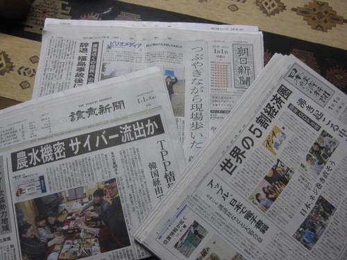 20130101_sinbun_003