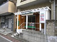 20130201_nakame_002