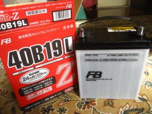 20130201_furukawa_battery_003