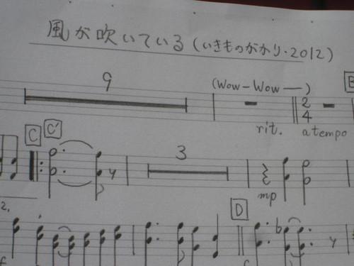 20130727_star_humen_004