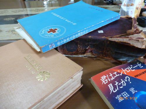 20130923_book