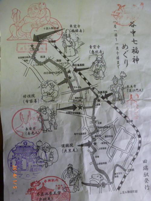 20140104_map_7huku