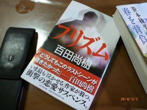 20140505_book_gw