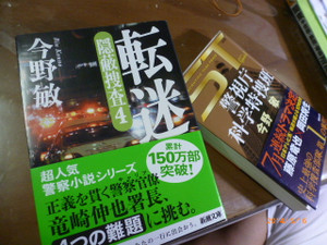 20140516_book