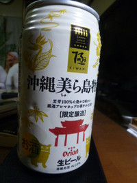 20150203_orion_beer_2