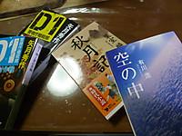 20150206book_2