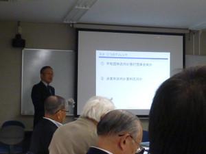 20150214shimada_prof_seminaer