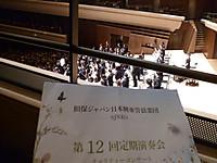 20150221sompo_j_oke